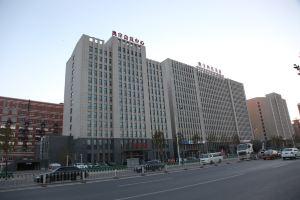 北京奥宇会议中心(豪华房)