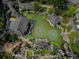 南京颐和芥子园酒店(南院特色大床房+冲浪泳池+双早