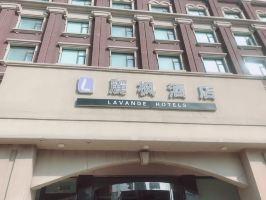 ��枫酒店(天津国展店)(单人自助早餐)