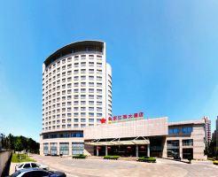 北京江西大酒店(豪华房(双早))
