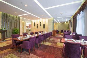 北京艾维克酒店(精美自助晚餐)