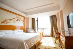 维也纳酒店(南京六合区政府龙池地铁站店)豪华单人房