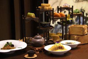 上海衡山路十二号豪华精选酒店-任点任食午市点心套餐