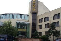 北京双阳宾馆(【含早】豪华房)
