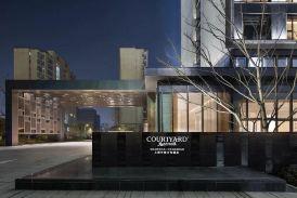 上海中建万怡酒店-万荟轩晚市海鲜自助餐