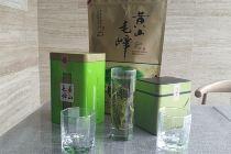 黄山柏斯酒店黄山绿茶
