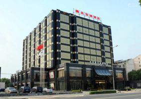 北京奥北宝迪酒店(单人自助早餐)