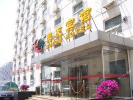 北京奥友宾馆(【提前一天预定】大床房)