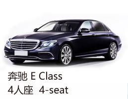 上海豫园万丽酒店(奔驰EClass单程接送虹桥机场)