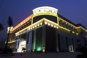 广州天豪大酒店(单人早餐)