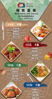 上海临港宝龙艺悦精选酒店商务套餐