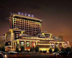 天宇酒店(南宁江南万达店) (高级双床房+专车接机+手机导游卡)