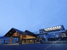 汤山紫清湖温泉度假酒店(【含早】精品房 大床/双床
