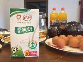 三亚海棠湾红屋顶精品酒店(中西式自助营养早餐)