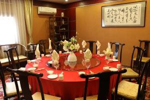 北京展览馆宾馆2020年会菜单