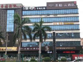 如家素柏・云酒店(广州迎宾壹号店)(U型