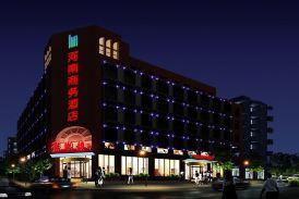 河南商务酒店(商务房)