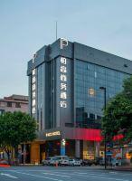 柏高酒店(广州天河北天平架地铁站店)(高级大床房)