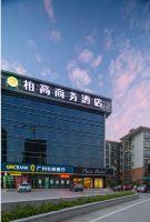 柏高商务酒店(广州萝岗科学城万达广场店)高级大床房
