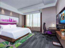 上海虹桥机场希尔顿欢朋酒店(【含早】高级房+全国商旅VIP卡)