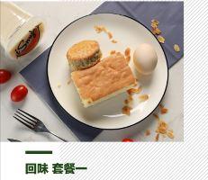 南宁悦间新旅居酒店(早餐套餐4选1)