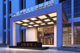 纽宾凯光谷国际酒店(武汉光谷会展中心店)(豪华大床间(单早))