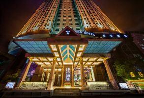 厦门泰谷酒店(【特惠限时抢】豪华海景房+双早+双人自助晚餐)