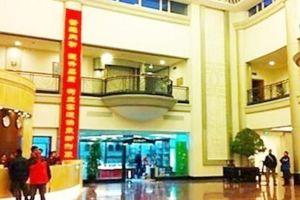沈阳机场宾馆(【特惠】标准间+免费接送机)