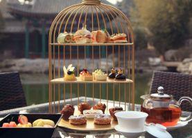 北京颐和安缦酒店(【镜影轩】颐和下午茶套餐B)