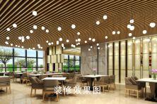 南京佰翔花园酒店(单人自助早餐)