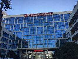 昆明机场海航商务酒店(豪华间)