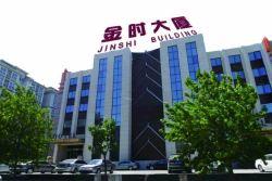 北京金时大厦酒店(【含早】豪华大床房)