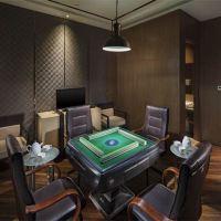 武汉光谷希尔顿酒店(畅玩棋牌室-4小时欢乐时光)