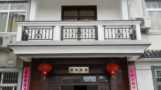 Qingshuang Hotel