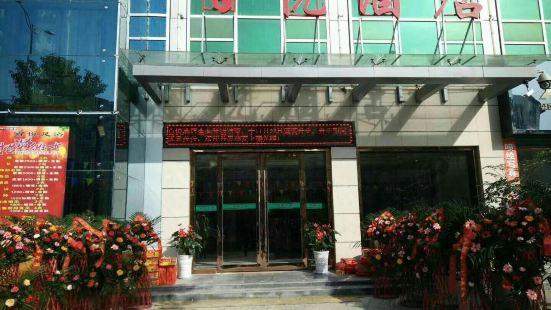 Baiyue Hotel