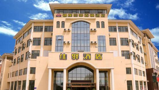 Grace Inn (Laiwu High-tech District Convention and Exhibition Center Shop)