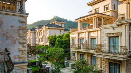 Longyuan Hot Spring Villa