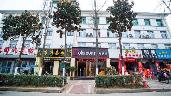 Coloroom Hotel (Chenggu Bus Terminal)