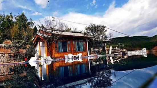 Baima Mountain Residence