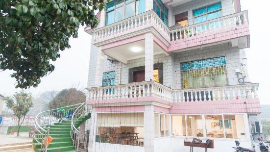 Qipa Guesthouse