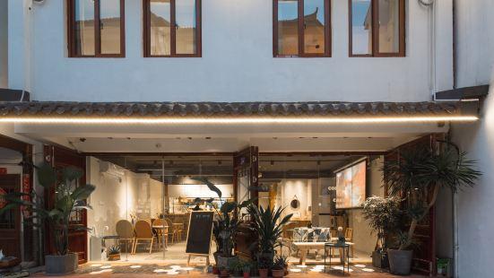 Kunhao Hostel