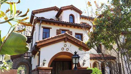 Youjing Hot Spring Holiday Villa