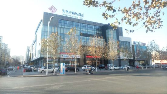 Tianqiyuan Business Hotel