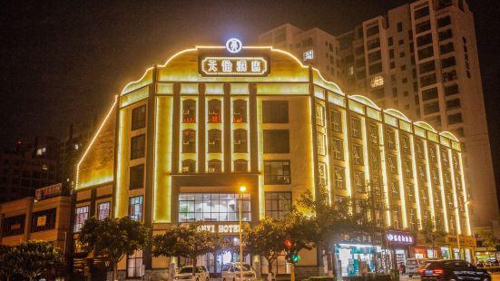 JianShui TianYi Hotel