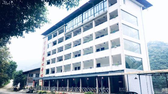 Xueyunju Jingxin Center