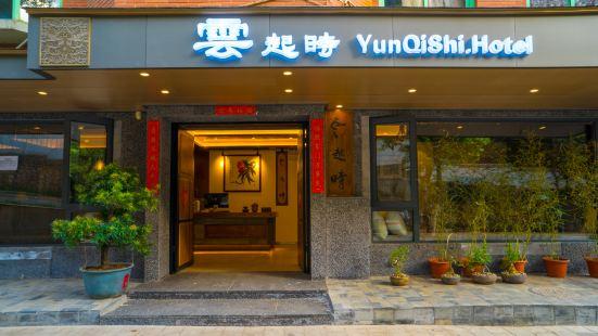 Yun Qi Shi Cuihu Jianshe Hotel