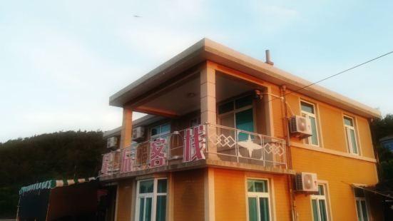 Zhangzi Island Star Inn