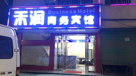 宜春禾潤商務賓館