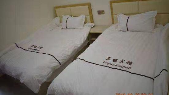 龍巖賓緣旅館