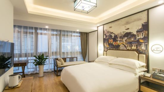 Suranju Tangyin Hotel